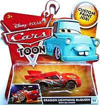 #11. Dragon Lightning McQueen with Oil Stains - Single