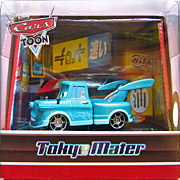 Vente de ma collection - Page 2 Tokyo_mater_cars_toon_convention_exclusive_vehicle
