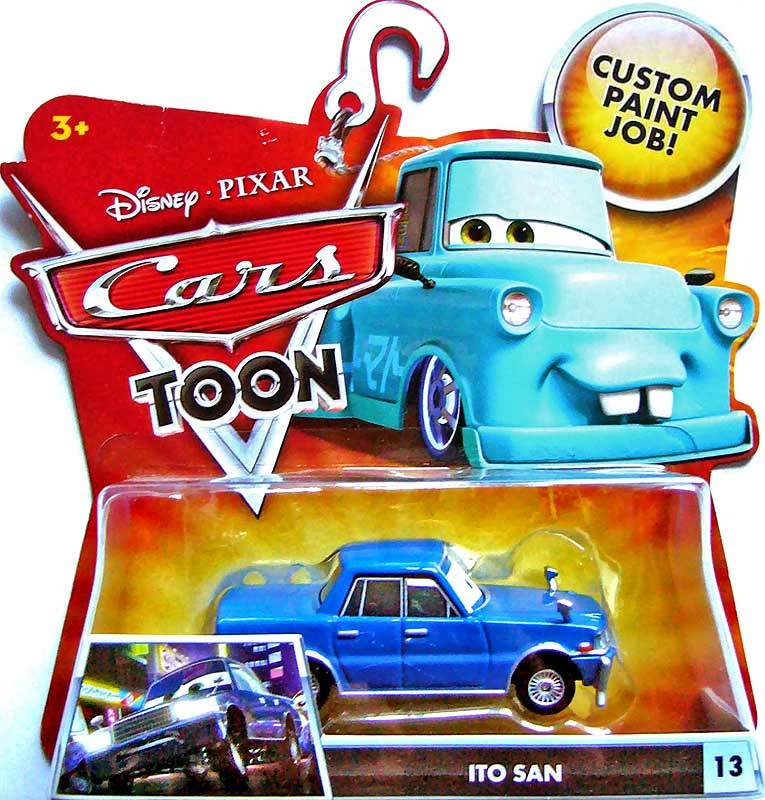 Is Mater In Cars