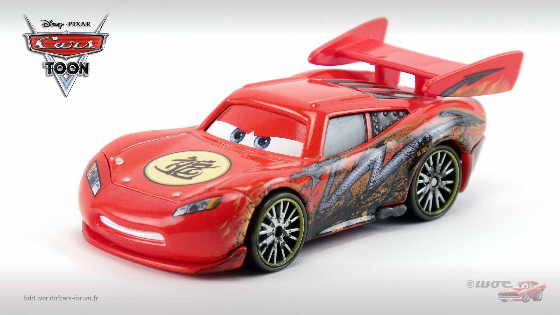 Dragon Lightning McQueen with Oil Stains